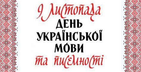 Великокардашинська загальноосвітня школа Головна