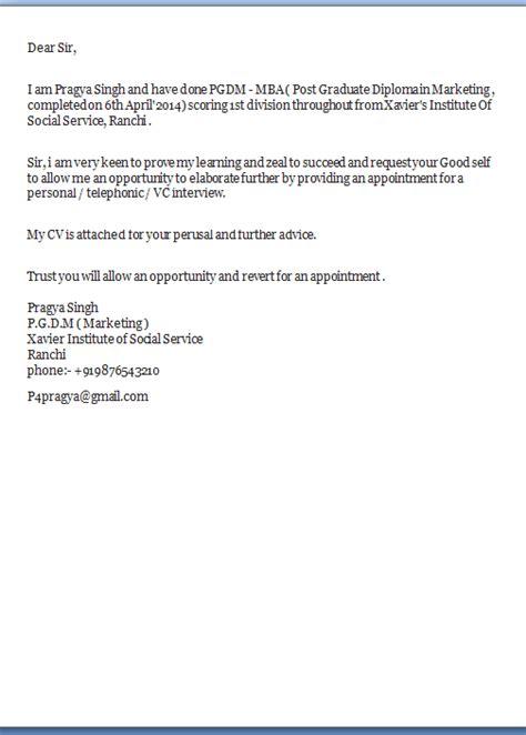 job application covering letter