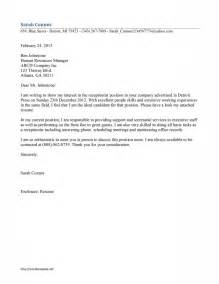receptionist cover letter template free microsoft word