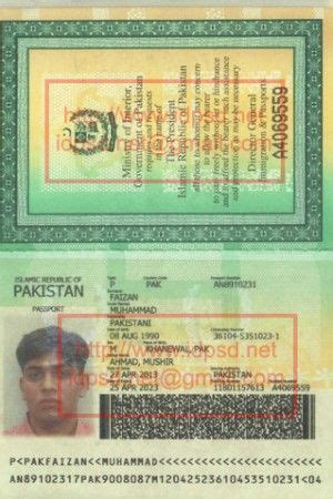 template pakistan passport psd wwwidpsdnet passport
