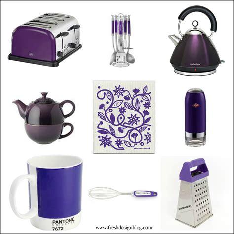 Purple Haze Gorgeous Plum Kitchen Electrical Appliances