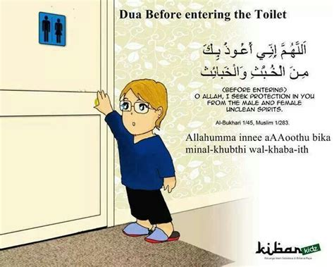 24 best ideas about islamic manners on pinterest toilets