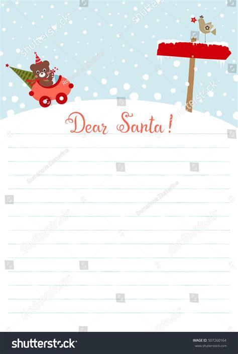 santa claus letter template letter santa claus use stock vector 11808