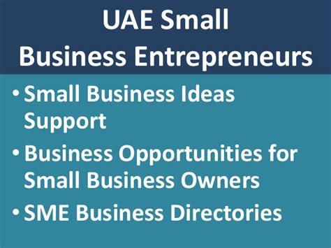 bureau de change business plan business degrees small scale business in