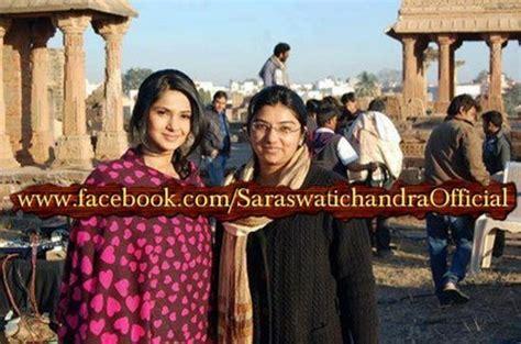 saraswatichandra tv serial images set wallpaper