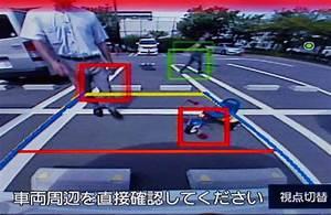 富士通テン、バックアイカメラへ安心機能を追加するパーキングアシスト「カメラ機能拡張BOX」発売   MOTOR CARS