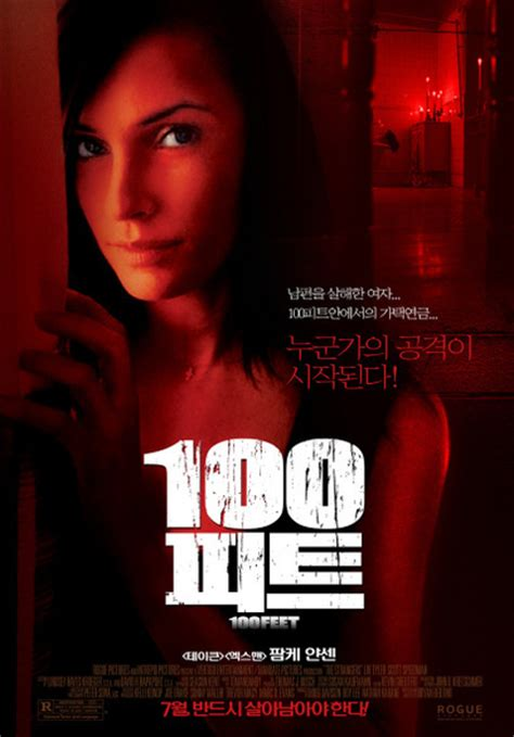 100 Feet Poster  Famke Janssen Photo (18565562) Fanpop