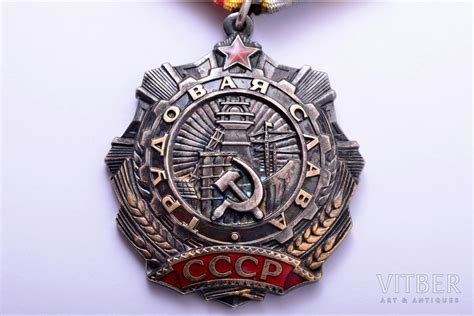 Ordenis, Darba Slavas ordenis, Nr. 603367, ar dokumentu, 3. pakāpe, PSRS, 1986 g.