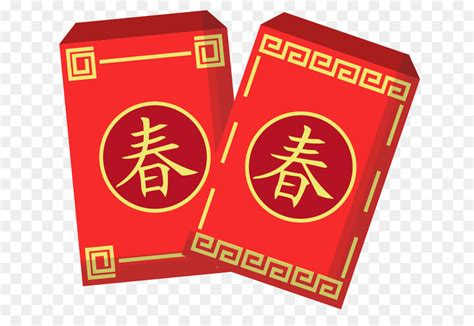 chinese  year envelope template png