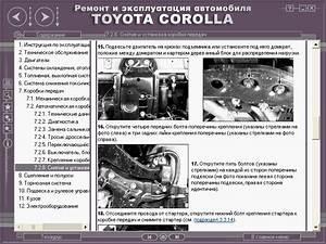Toyota Corolla 1992 Repair Manual Free Download