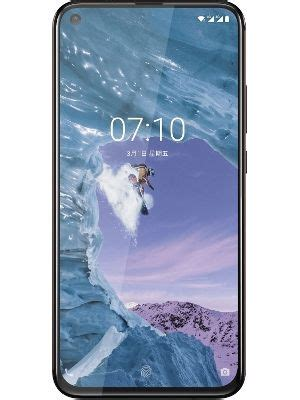 nokia  price  india full specifications reviews