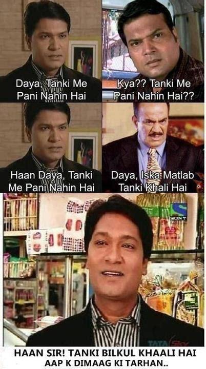 Acp Pradyuman Meme - funny acp pradyuman funny world