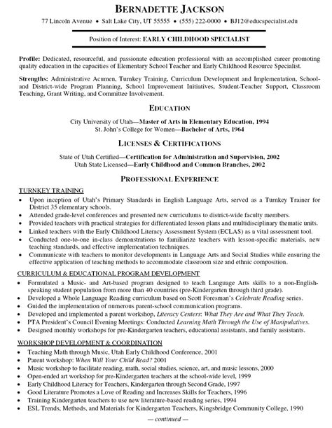 personal fitness trainer resume exle computer objective