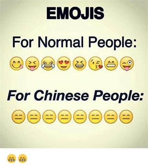 Emoji Memes - emojis for normal people for chinese people emoji meme on sizzle
