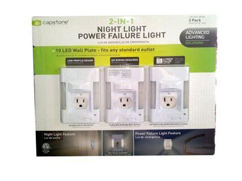 capstone 2 in 1 led night light power failure light