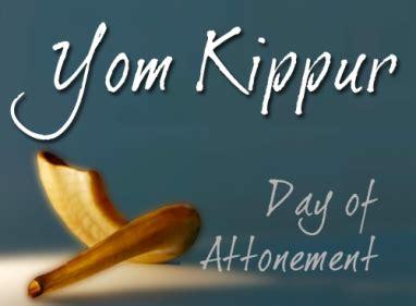 Yom Kippur yom kippur incensed 382 x 281 · jpeg