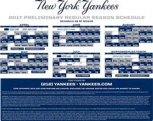 2017 New York Yankees Baseball Schedule