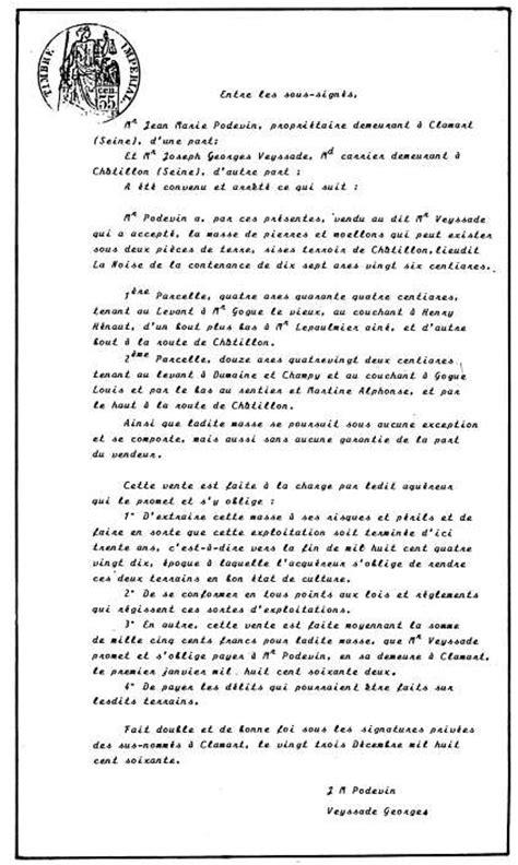 acte de vente de maison http documentation lutecia fr