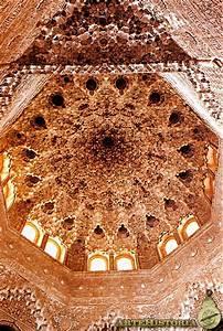 La Alhambra  Granada   Cubierta De La Sala De Las Dos