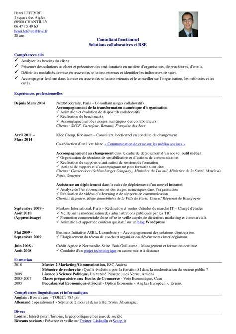competences cadre de sante 28 images r 233 f 233 rentiels d activit 233 s et comp 233 tences