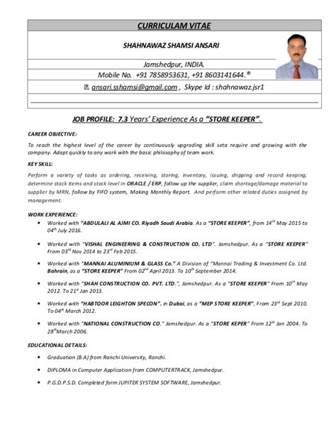 Store Keeper Resume Pdf by 1 Cv Of S S Ansari 7 3 Yr Store Keeper