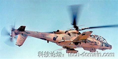 洛克希德公司的ah-56 Cheyenne洛克希德公司的ah-56 Cheyennethe Lockheed Ah