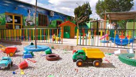 curso tecnico especialista en jardin de infancia distancia