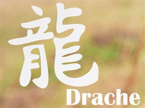 chinesisches horoskop drache 2017 drache das chinesische horoskop 2017 das jahr des feuer hahns