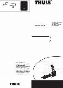 Thule Bike Rack Kit 2021 User Guide