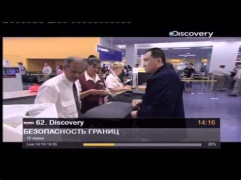 Russian Tv Zapping  Online Or Via A Set Top Box Youtube