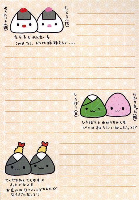 cuisine kawaii papier à lettre comestible mets ton kawaii il pleut