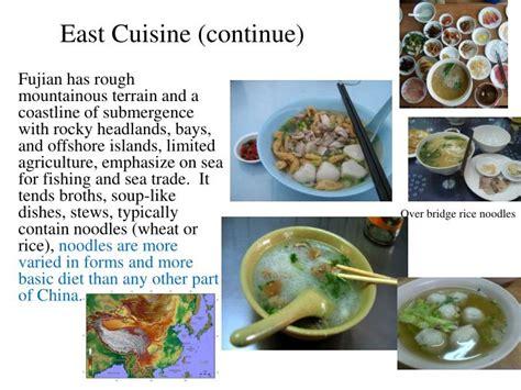ast cuisine ppt food powerpoint presentation id 3984117