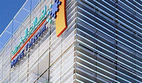 alpha telecom mali siege maroc telecom rachète les filiales africaines d etisalat