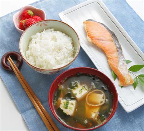 Healthy Japanese Breakfast Recipe  Japan Centre