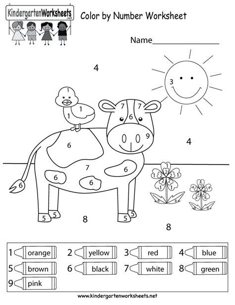 Free Color Worksheets For Kindergarten  Coloring Pages