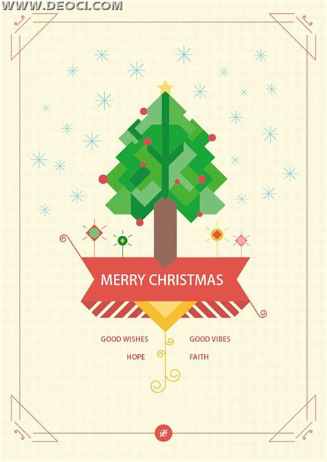 pixel style christmas tree christmas poster design