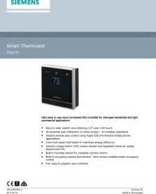 Beijing Siemens Cerberus Electronics Rds120 Smart