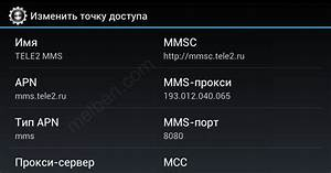 Tele2 4G APN Settings Lithuania