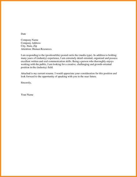 6 cover letter reporter resume