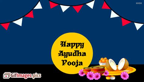 Expectations for new year run high with every one wishing it be fun filled, wealthy, healthy and prosperous. Ayudha Pooja Animated GIF Images