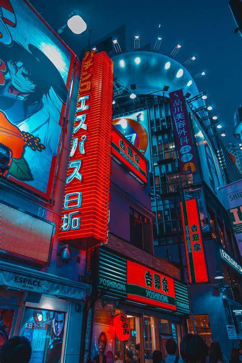 42 japanese aesthetic wallpapers on wallpapersafari