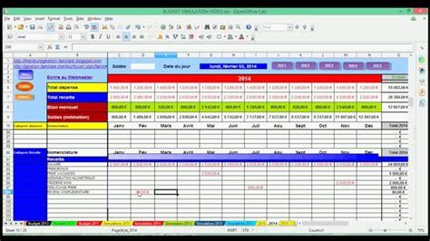 tutorial video gestion du budget familial youtube