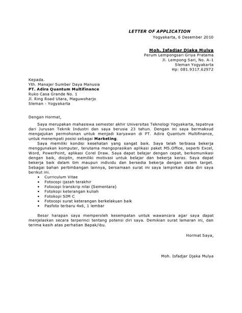 Contoh Cover Surat Lamaran Kerja by Contoh Surat Lamaran Kerja Adira Quantum Ben