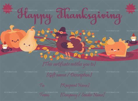 thanksgiving gift certificate template voilet