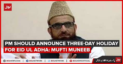 PM should announce three-day holiday for Eid ul Adha ...