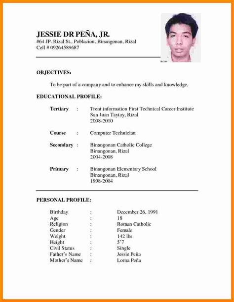 Cv Doc by 11 Curriculum Vitae Exle Doc Theorynpractice