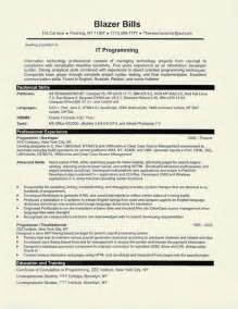 list of computer software programs for resume computer software list for resume