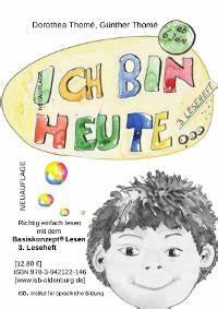Ich Bin Verlegen : muss ich was abgeben ~ A.2002-acura-tl-radio.info Haus und Dekorationen