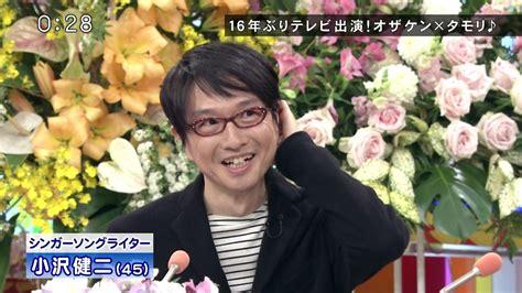 小沢 健二 ツイッター