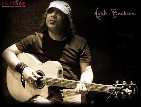 The Great Bangladeshi Rockstar